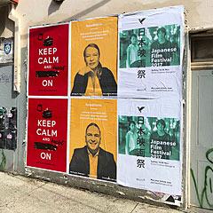 KFC Glue Up Posters