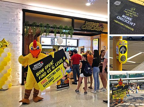 Nene Chicken Campaign